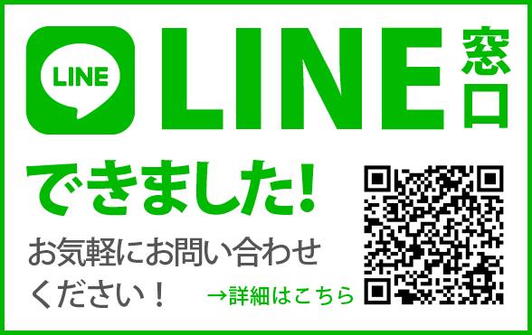 嶋基宏は共栄住宅サービスを応援します!