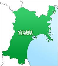 宮城県全域のリフォームをお任せ下さい